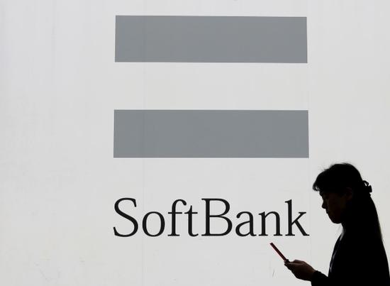 软银电信业务第一财季盈利26亿美元 超出预期