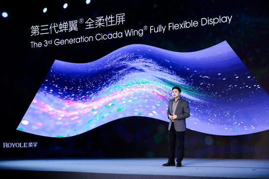 柔宇科技谋求境内上市 2018年估值约为50亿美元