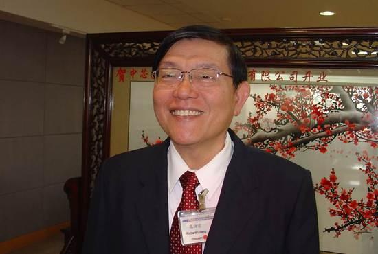 """网传张汝京称""""美国对中国制约力不强"""",主办方回应"""